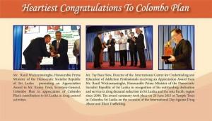 スリランカのラニル首相より授賞式