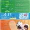 6月11日(土)依存症を知るセミナーin石垣&家族会 【入場無料/予約不要】