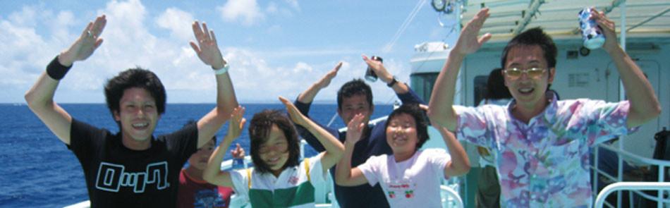 SL_okinawa