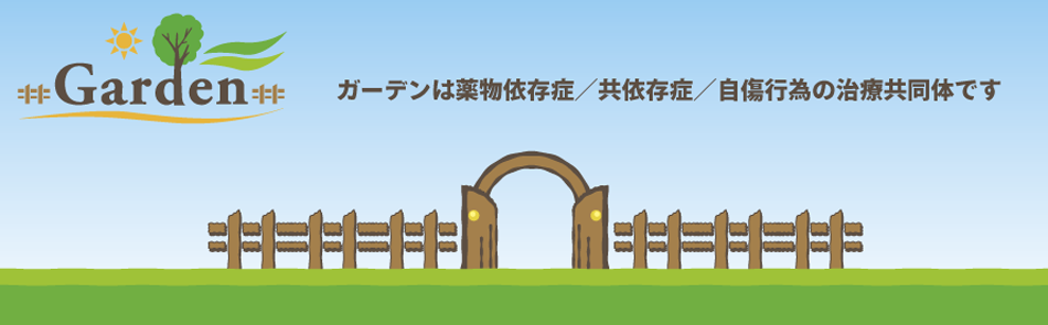 WEB_Garden_H1-H4.png