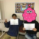 タクミ 順 卒業式ブログ用_190309_0001