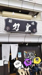 6月15日ブログ用_190615_0007